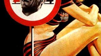 Affiche du film : Le Fanfaron