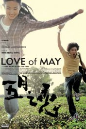 background picture for movie Love of may
