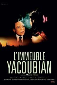 Affiche du film : L'immeuble yacoubian