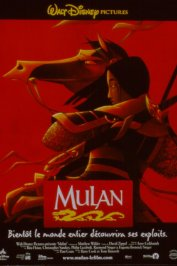 background picture for movie Mulan