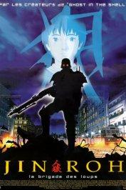 background picture for movie Jin-roh : la brigade des loups