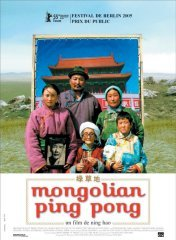 background picture for movie Mongolian Ping-Pong
