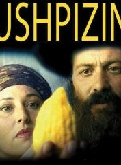 background picture for movie Ushpizin