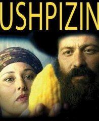 Affiche du film : Ushpizin