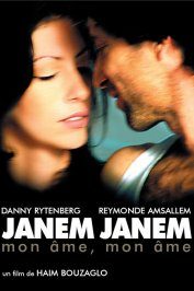 background picture for movie Janem janem (mon âme, mon âme)