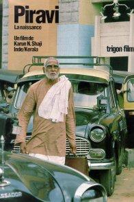 Affiche du film : Piravi (la naissance)