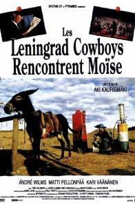 Affiche du film : Les leningrad cowboys rencontrent moïse