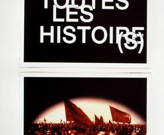 Photo du film : Moments choisis des histoire(s) du cinéma