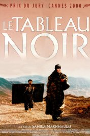 background picture for movie Le tableau noir