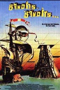 Affiche du film : Bandits bandits
