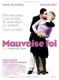 Photo dernier film Jean-Claude Frissung