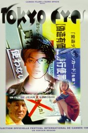 background picture for movie Tokyo Eyes