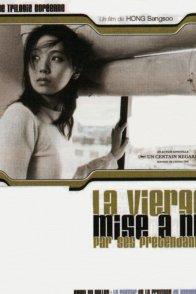 Affiche du film : La vierge mise a nu par ses pretendan