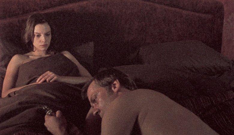 Photo du film : Transe
