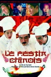 background picture for movie Le festin chinois