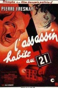 Affiche du film : L'assassin habite au 21