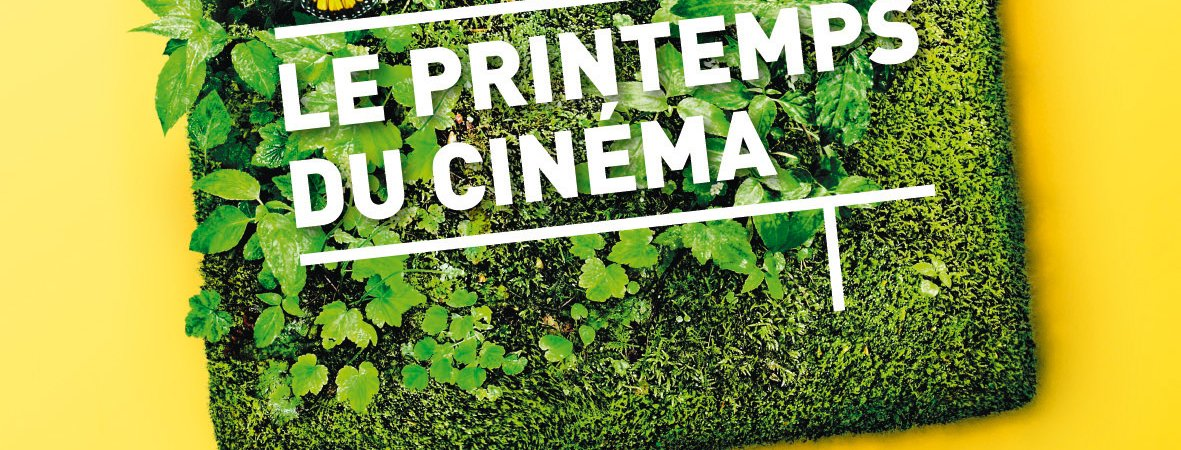 Photo du film : Le Printemps du cinéma