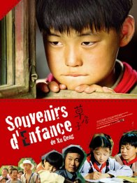 Photo dernier film Xu Geng