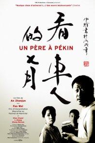 Affiche du film : Un père à Pékin