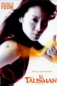 Affiche du film : Le talisman