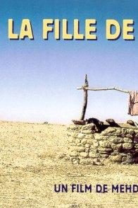 Affiche du film : La fille de keltoum