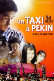 background picture for movie Un taxi a pekin