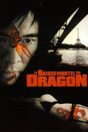 background picture for movie Le baiser mortel du dragon