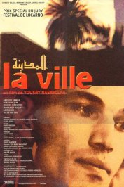 background picture for movie La ville