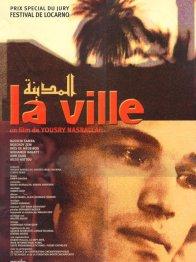 Photo dernier film Abla Kamel