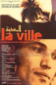 Affiche du film : La ville