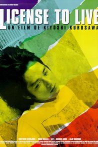 Affiche du film : License to live