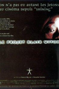 Affiche du film : Le projet Blair Witch