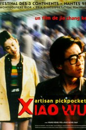background picture for movie Xiao Wu, Artisan Pickpocket