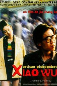 Affiche du film : Xiao Wu, Artisan Pickpocket