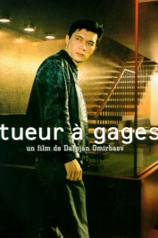 background picture for movie Tueur à gages