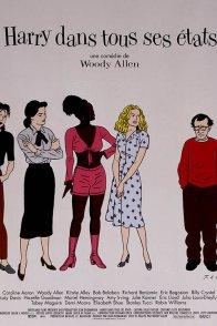 Affiche du film : Harry dans tous ses etats