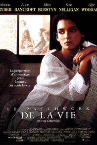 Affiche du film : Le patchwork de la vie