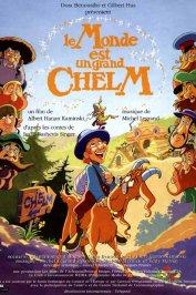 background picture for movie Le monde est un Grand Chelm
