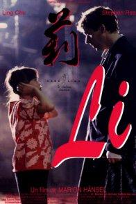 Affiche du film : Li