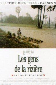 Affiche du film : Les Gens de la rizière
