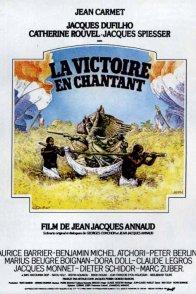 Affiche du film : La victoire en chantant
