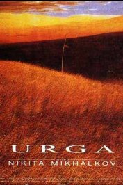 background picture for movie Urga