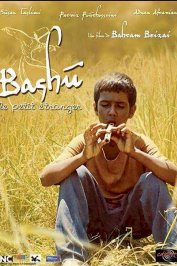 background picture for movie Bashu le petit etranger