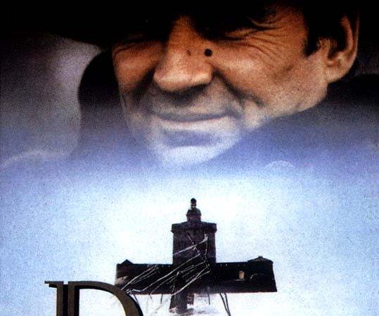 Photo du film : Dandin