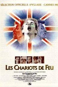 Affiche du film : Les chariots de feu