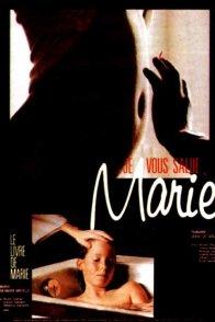 Affiche du film : Je vous salue Marie