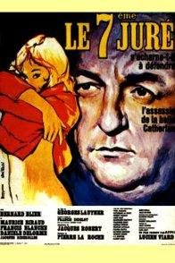 Affiche du film : Le septième juré