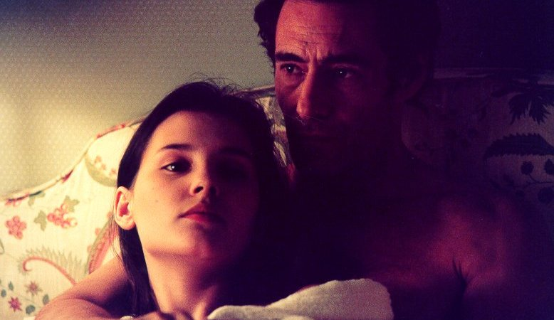 Photo du film : En plein coeur