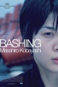 Affiche du film : Bashing