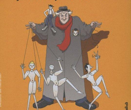 Photo du film : Fellini : je suis un grand menteur
